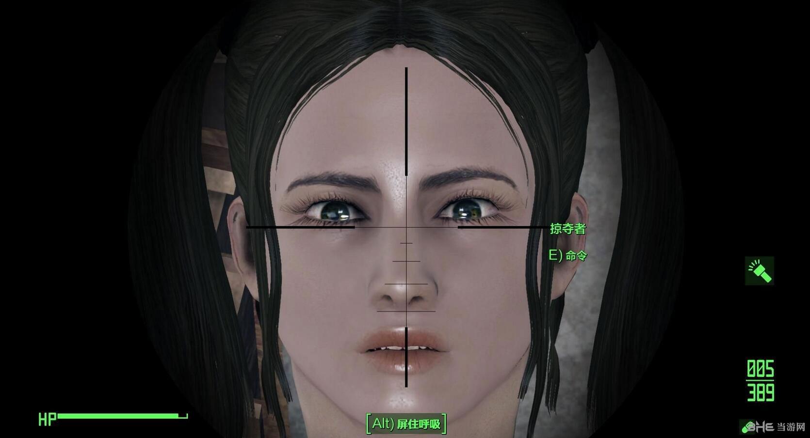 辐射4萌妹子死亡音效MOD截图0