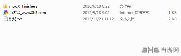 巫师3:狂猎v1.31 XTF终结动画自用修改版mod截图1