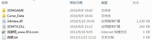 咒屋中文汉化补丁截图5