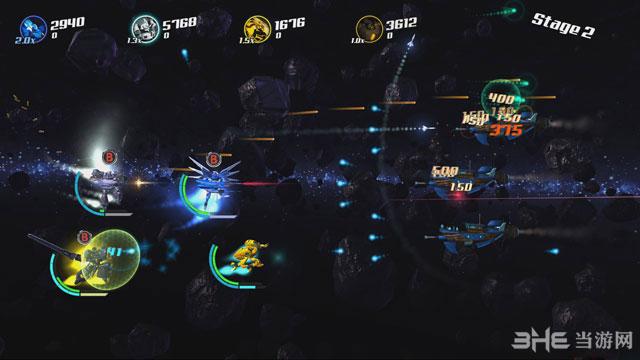 星尘银河战士:星际之颠截图4