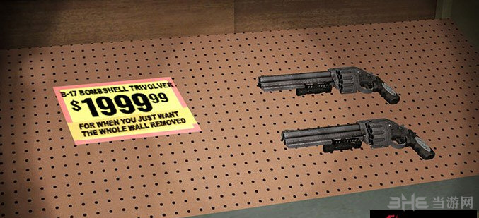 求生之路2三通道左轮手枪MOD截图2