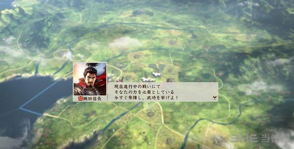 信长之野望创造战国立志传9号升级档+官方繁体中文+9个DLC截图0