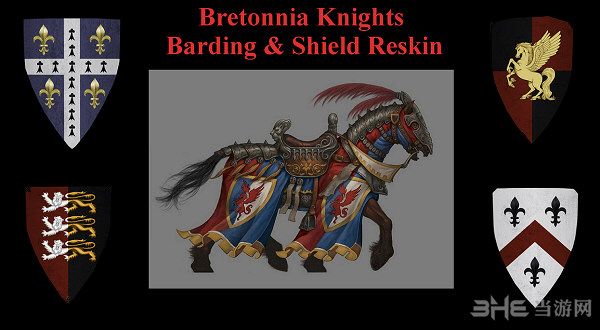 全面战争:战锤巴托尼亚骑士纹理美化MOD截图0