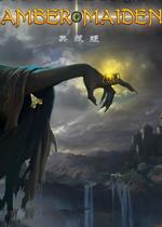 鬼魂之谜1:琥珀少女汉化中文版