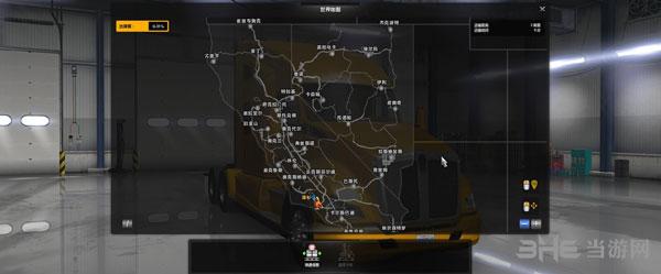 美国卡车模拟中文地图MOD截图1