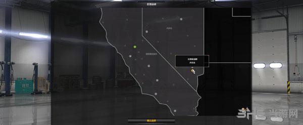 美国卡车模拟中文地图MOD截图2