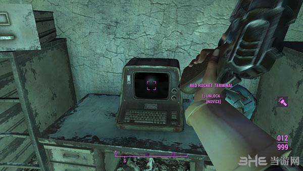 辐射4暴力破解终端机MOD截图2