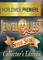 宝石探秘:七大洋(Jewel Quest Seven Seas Collector's Edition)典藏版