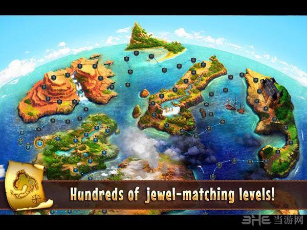 宝石探秘:七大洋截图2