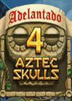 西班牙总督4:阿兹特克头骨(Adelantado 4 Aztec Skulls)硬盘版