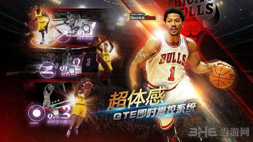 NBA梦之队2电脑版截图1