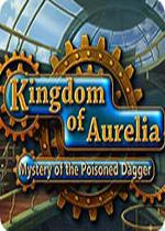 奥雷利娅王国:神秘的毒匕首(Kingdom of Aurelia)硬盘版