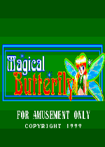 神奇的蝴蝶(Magical Butterfly)街机版