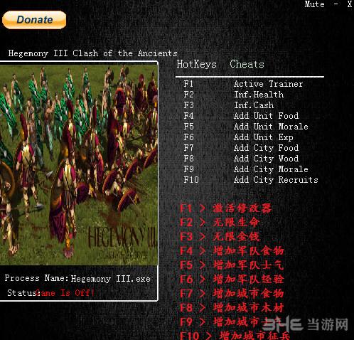 霸权3:远古的冲突九项修改器截图0