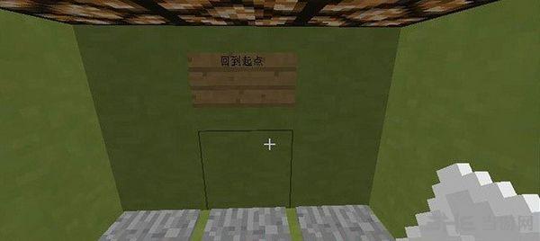我的世界绿色解密地图MOD截图3