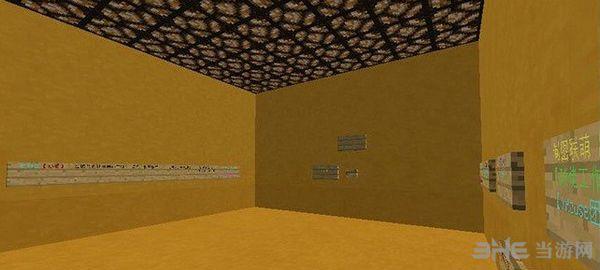 我的世界黄色解密地图MOD截图0