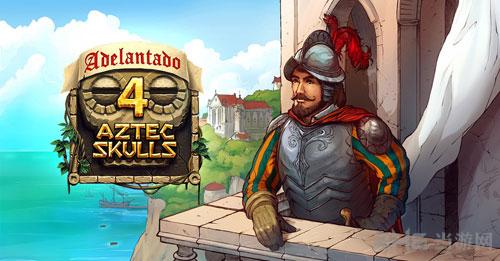 西班牙总督:阿兹特克四头骨截图0