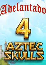 西班牙总督:阿兹特克四头骨