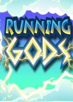 奔跑吧众神(Running Gods)PC硬盘版