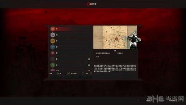 东方帝国LMAO中文汉化补丁截图0