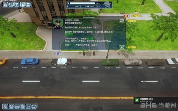 警察战术:帝国简体中文汉化补丁截图2