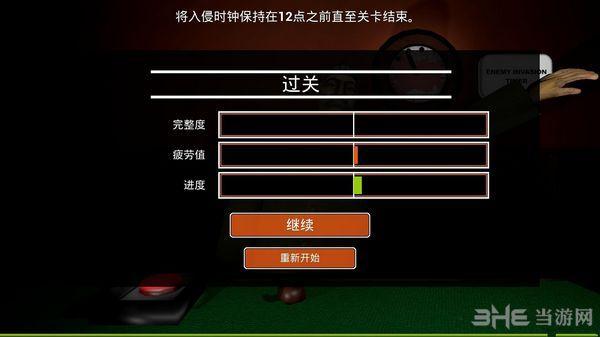 斯大林请冷静简体中文汉化补丁截图2