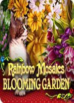 彩虹马赛克:花园绽放(Rainbow Mosaics: Blooming Garden)PC硬盘版
