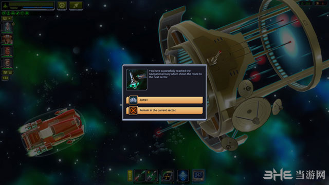 太空指挥官截图1