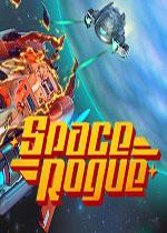 ̫��ָ�ӹ�(Space Rogue)PCӲ�̰�v1.1