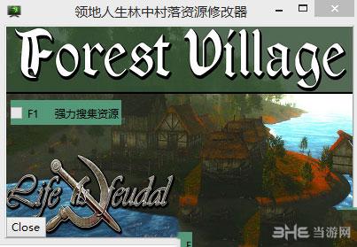 领地人生:林中村落v0.9.4096强力资源收集修改器截图0