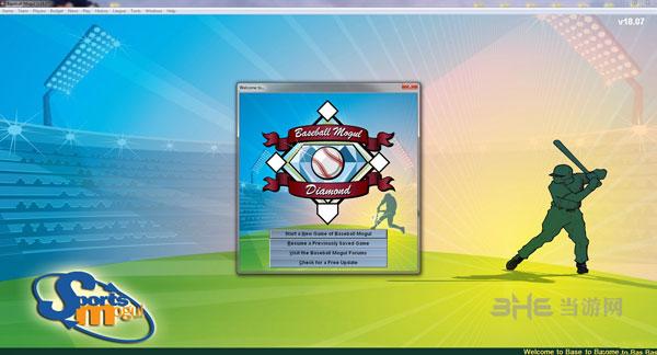 棒球巨星:钻石截图4