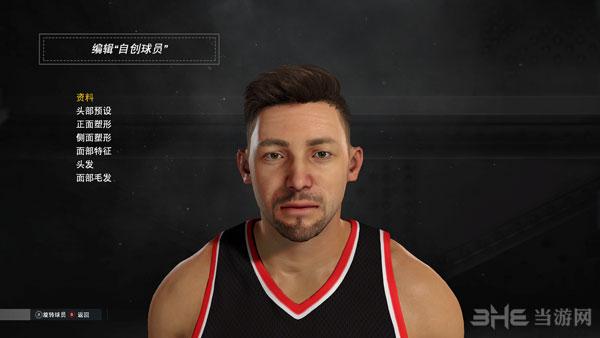 NBA 2K17 加强对比+去白光+去狗牙补丁截图7