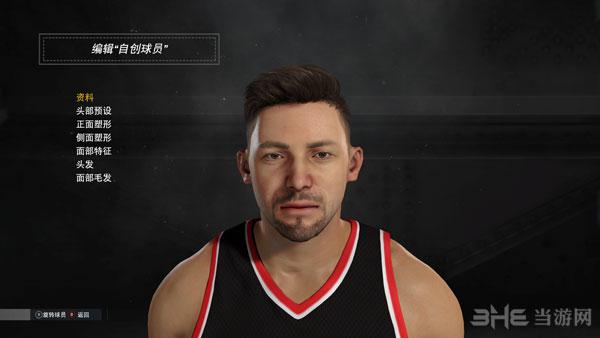 NBA 2K17 加强对比+去白光+去狗牙补丁截图9