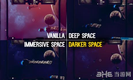 无人深空漆黑宇宙MOD截图3