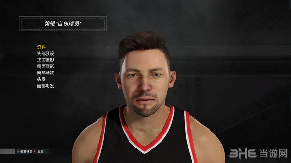 NBA2K17 liancky68 SweetFX2.0截图1