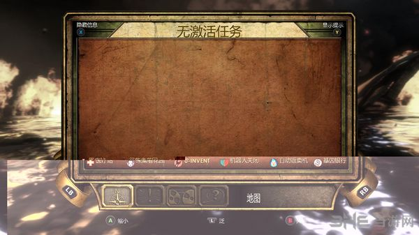 生化奇兵1:重制版简体中文汉化补丁截图2