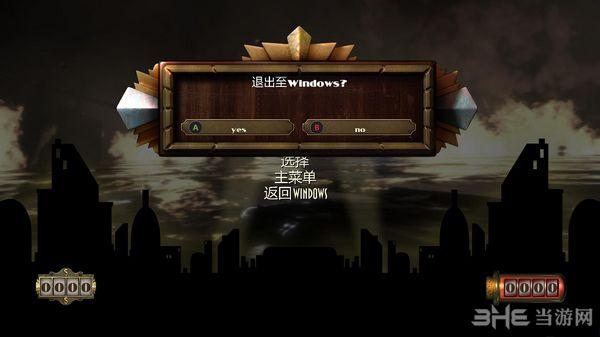 生化奇兵1:重制版简体中文汉化补丁截图3