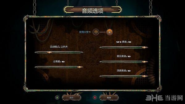 生化奇兵2:重制版简体中文汉化补丁截图1
