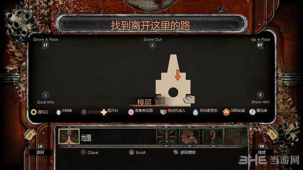 生化奇兵2:重制版简体中文汉化补丁截图3