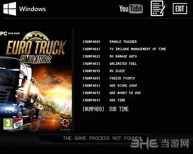 欧洲卡车模拟2十项修改器截图0