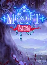 午夜召唤3:瓦莱里娅