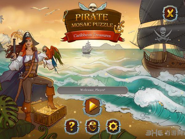 海盗拼图:加勒比宝藏截图0