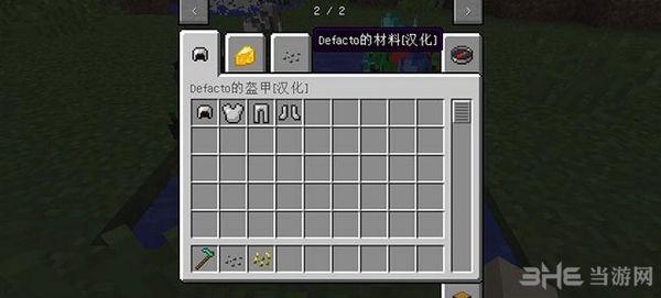 我的世界1.10.2矿石种子MOD截图1