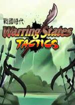 战国时代(Warring States)测试版Build20161127