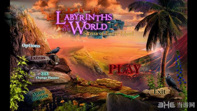 世界迷宫5:复活节岛之谜截图0