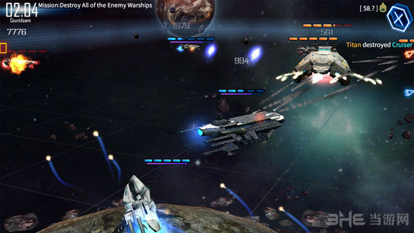 银河掠夺者截图1