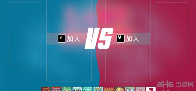 最终之战v1.02升级档+破解补丁截图0