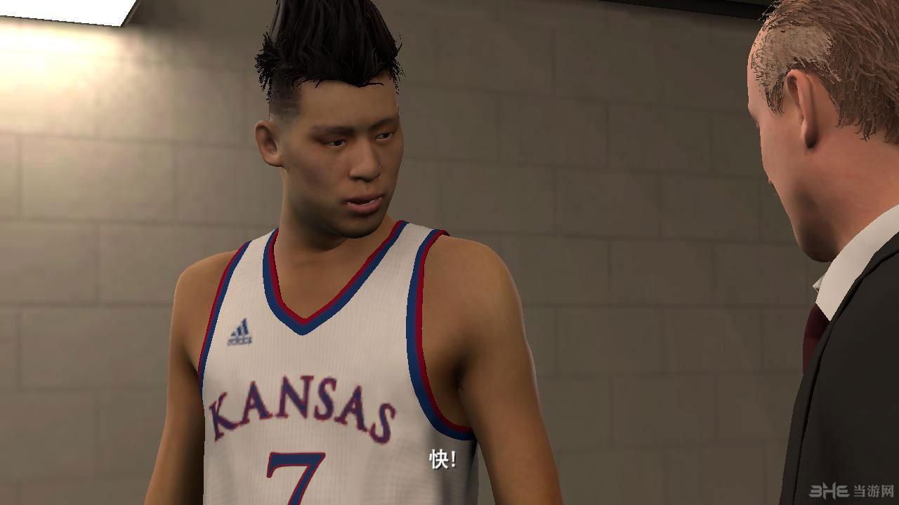 NBA 2K17林书豪MC模式脸型存档截图0