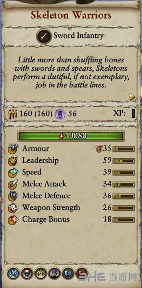 全面战争:战锤玩家增强MOD截图0