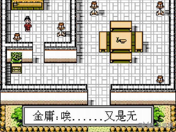 金庸群侠传:书剑江山截图1